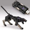 Transformer USB 2GB Flash Drive
