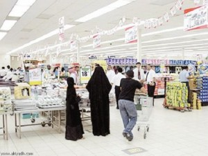 riyadh-grocery-shopping
